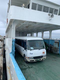石垣島へいってらっしゃ~い^^