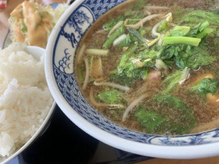 沖縄の「みそ汁」知ってますか?